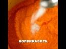 Кабачковая икра изумительный рецепт! 👍