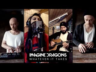 Imagine Dragons - Whatever It Takes (cover by LOUNA)