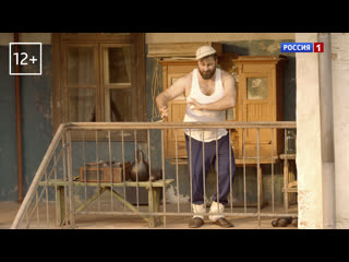 Спойлер нового фильма Сергея Урсуляка Одесский пароход - Россия 1