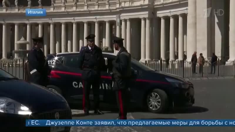 Новости Первый канал 27 03 2020 Выпуск в 12 00