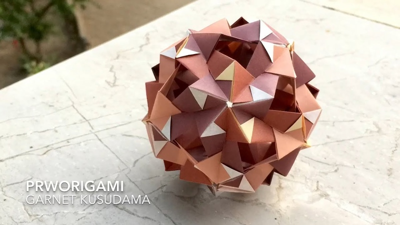 Garnet Kusudama PrwOrigami Folding Tutorial くす玉・折り紙