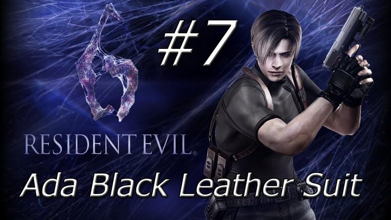 RESIDENT EVIL 6 Custom Lets Play Ada Black Leather Suit Mercenaries No Mercy - Creature Workshop 7