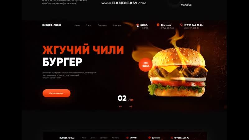 Burger cilli