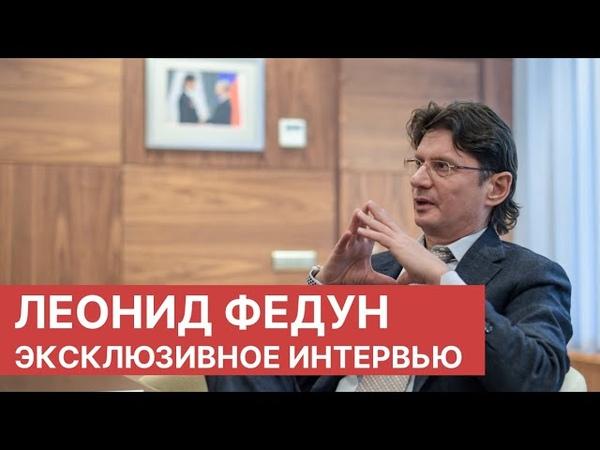Цена на нефть $25 за баррель—катастрофическая. Интервью вице-президента ПАО «ЛУКОЙЛ» Леонида Федуна