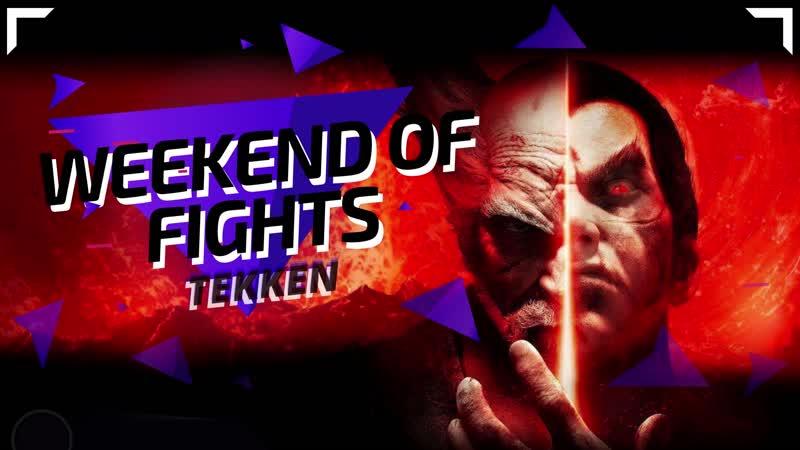 Weekend of fights TEKKEN