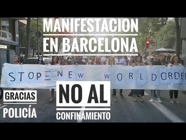 Manifestación en Barcelona GRACIAS POLICÍA NO AL CONFINAMIENTO