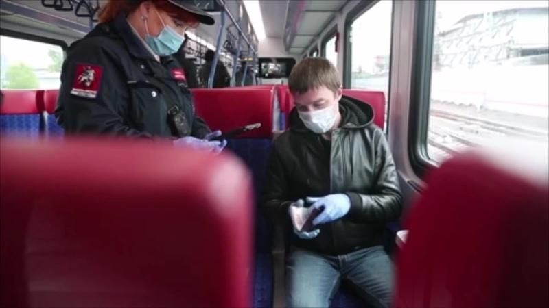 Проверка соблюдения масочно перчаточного режима в поездах по Москве и области