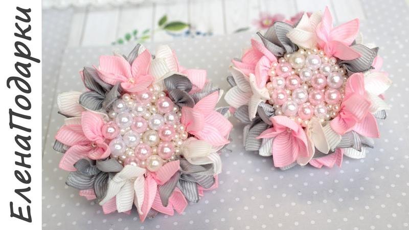 Цветы из репсовой ленты Цветок из репса Канзаши Kansasi bow ЕленаПодарки МК