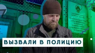 Завели уголовное дело на РЖД  Зачем Дениса вызвали в Следственный комитет!