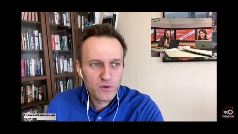 Навальный __ призыв свергнуть власть насильственным путём
