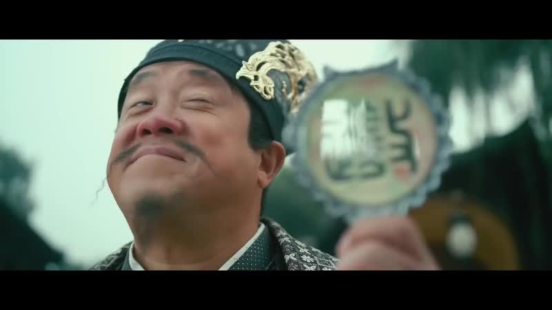 MONSTER HUNT 2 Trailer (2018) Zhuo yao ji 2 Movie
