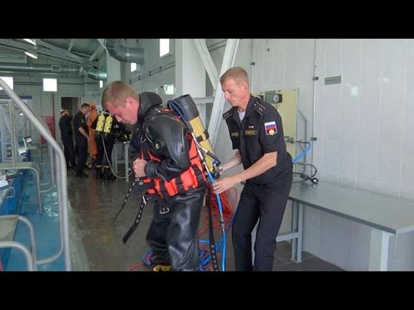 Как проходит тренировка водолазов в уникальном УТК в Новороссийске