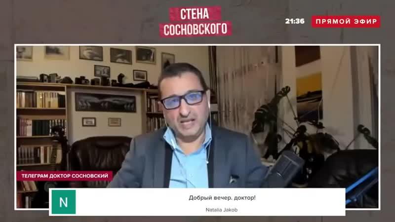 Дворец Путина Доказательства Навального оказались ФАЛЬШИВКОЙ Обсу 480 X 854 mp4