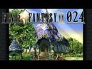 Final Fantasy 9 Remaster Deutsch 024 - Ankunft in der Stadt Cleyra