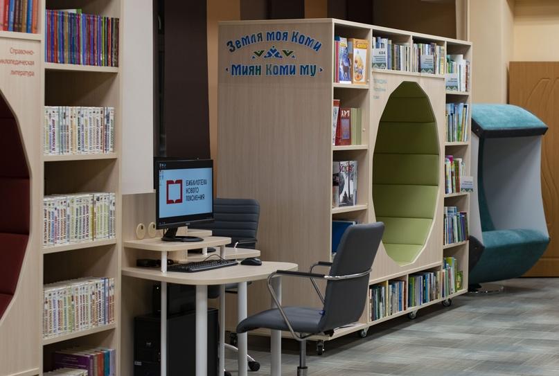 Ухтинская детская библиотека: перезагрузка, изображение №1