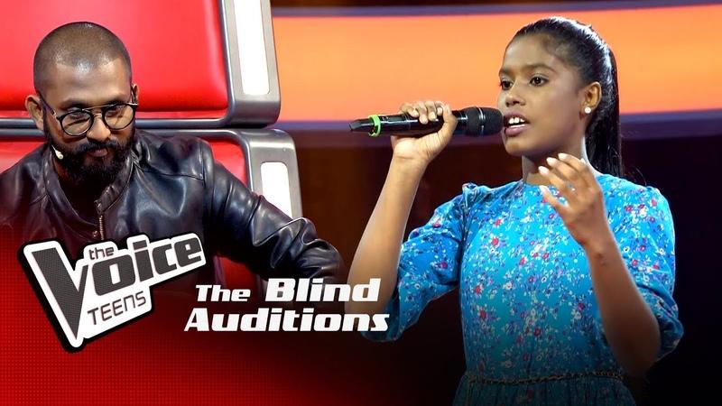 Isurindi De Silva | Chando Ma Bilinde (චන්දෝ මා බිලිඳේ)| Blind Auditions | The Voice Teens Sri Lanka