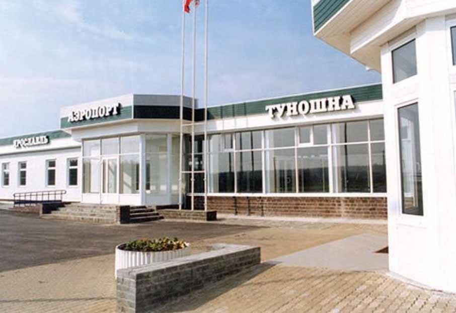 Рейсы в Краснодар запустили в ярославском аэропорту Туношна