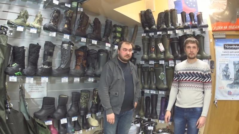 Зимняя Обувь - Зимние Сапоги ЭВА - Магазин Арсенал