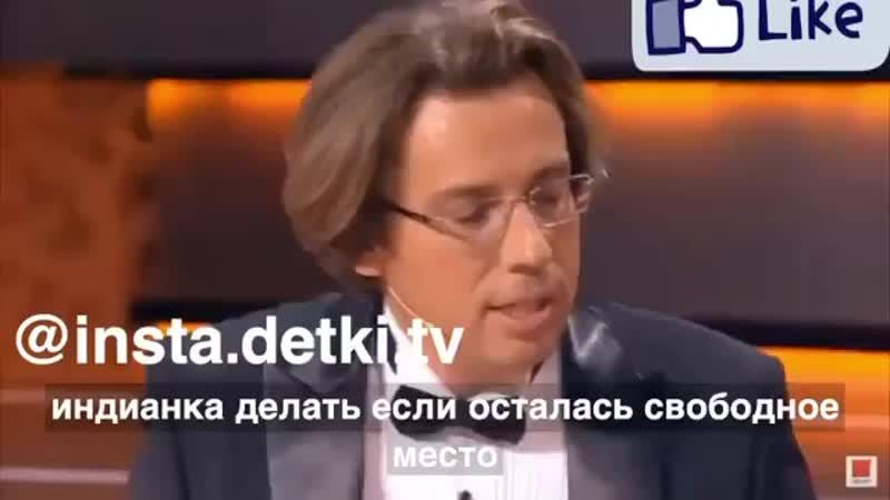 Insta.detki.tv_B9XHcayq3pb.mp4