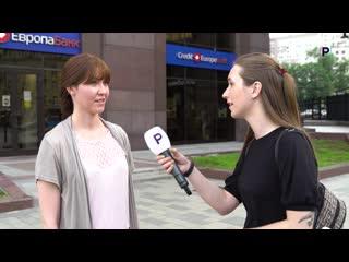 Что москвичи будут делать 1 июля #2