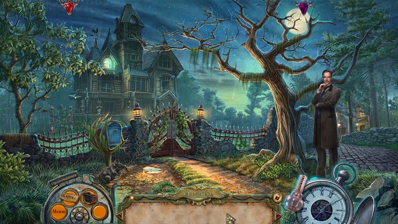 Тёмные истории Падение дома Ашеров Серия 6 Ужас охватил город