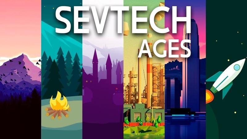Путешествие сквозь эпохи | Minecraft SevTech Ages | 2