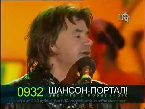 Евгений Осин - Мемуары (Ээхх, Разгуляй!, Олимпийский, Москва 03.11.2008)