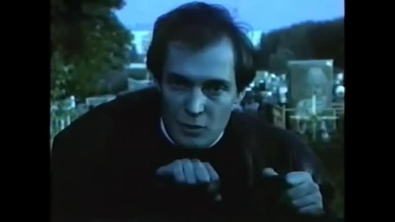 Прикосновение 1992 фрагмент