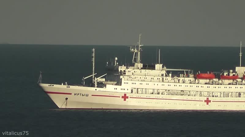 Госпиталь Иртыш на рейде Владивосток 2016 Hospital Ship IRTYSH