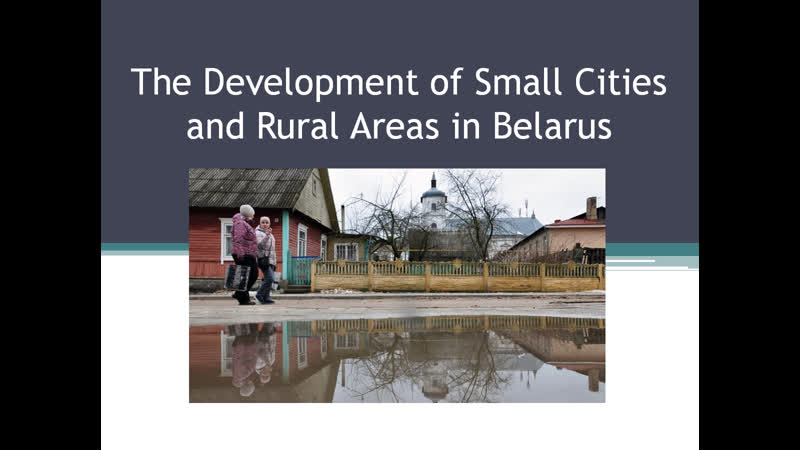 The Developement of Small Cities and Rural Areas in Belarus