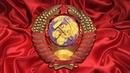 Адекватный инспектор ГИБДД и гражданин СССР