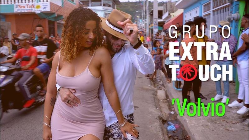 Ataca X Alemana Bachata Dance [Volvió - Grupo Extra Touch]