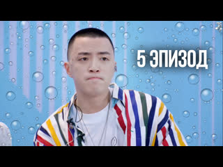 FSG Baddest Females Idol Producer S3 / Молодость всегда с тобой 2 - 5 эп. (рус.саб)