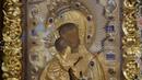 Фильм о Феодоровской иконе Божией Матери