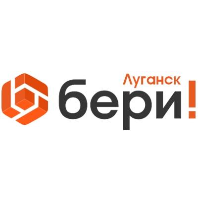 Луганск Бери Интернет Магазин