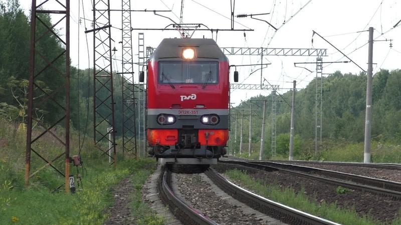 Электровоз ЭП2К 351 с поездом № 137 Москва Саратов
