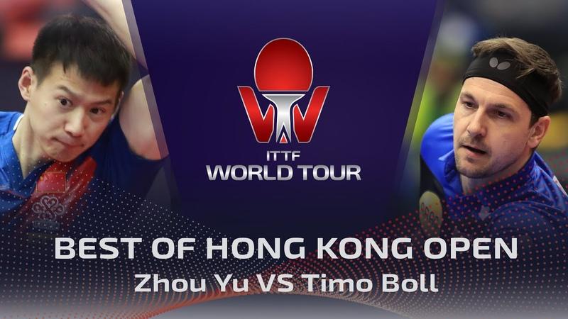 FULL MATCH Zhou Yu vs Timo Boll 2019 BEST of Hong Kong Open