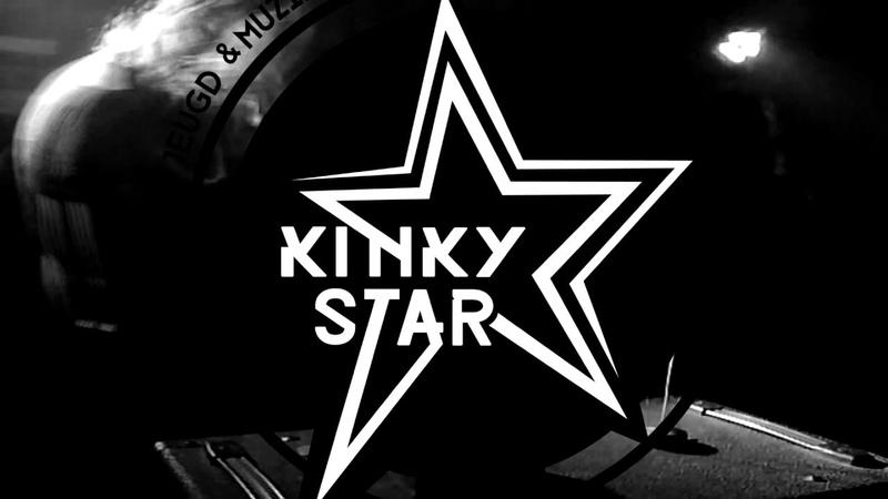 Witch Trail Fever Pulse live @ Kinky Star 2016 NeegeDuustRec