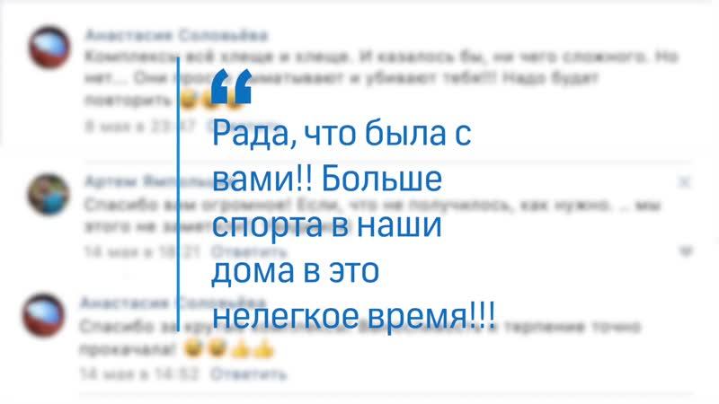 Обращение Ксении Шойгу