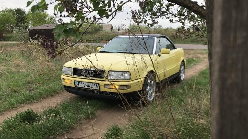 Докарантинные обновления моей Audi Cabriolet