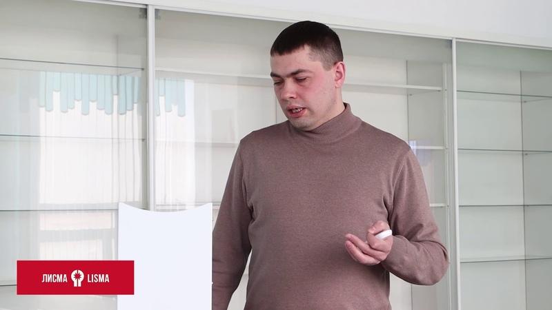 Александр Лычагин о рециркуляторе ALADDIN JET 45