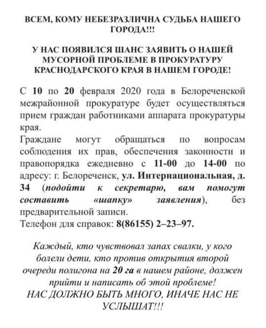 Прием краевой прокуратуры @ Прокуратура