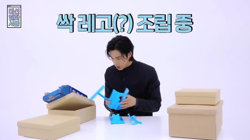 Юнхо TVXQ for ELLE KOREA