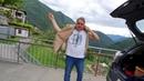 3 Мы едем по валле Онсерноне. Швейцария.