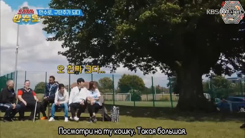 [РУСС. САБ] 190621 EXO Kai @ Eulachacha Man-Soo Ro (Lets Go Man Soo Ro) Episode 01