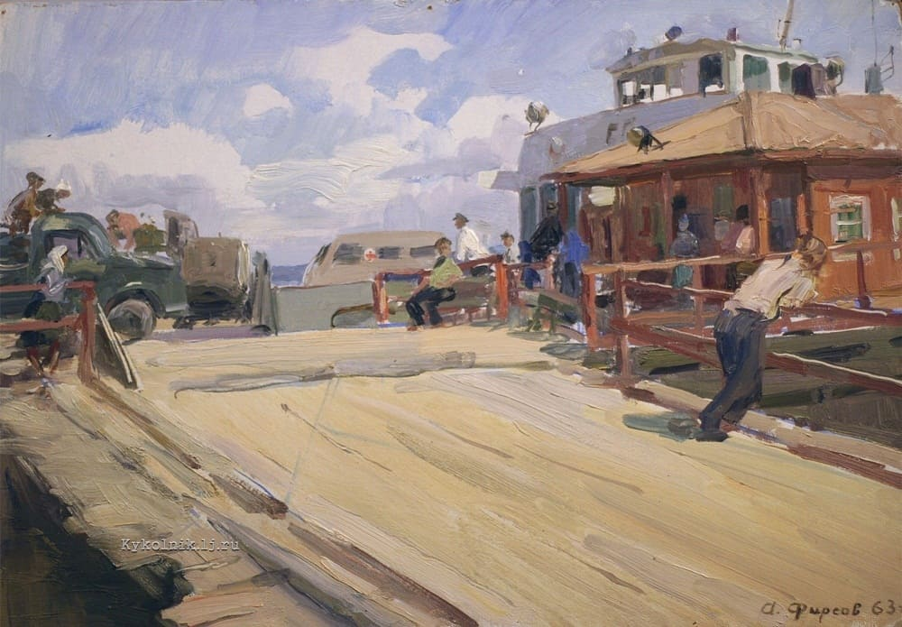 Фирсов Алексей Петрович (1920-1993) «На пароме» 1963