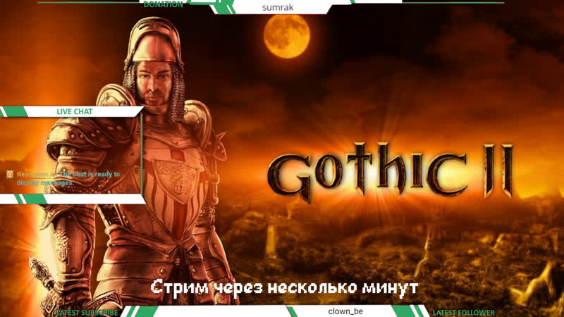 Слезы олдфага часть 18. Дочистка Хориниса и Яркендар! Gothic II: Night of the Raven