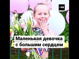 Маленькая девочка с редким заболеванием пробежала марафон