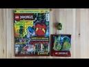 Обзор нового журнала Лего НиндзяГо 2 за 2021 год/ Минифигурка Ллойда с мечом и щитом