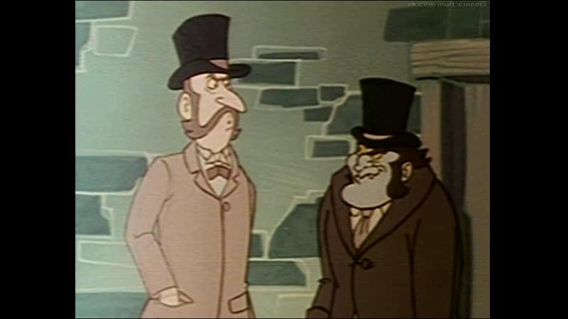 Доктор Джекилл и мистер Хайд 1986
